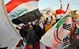 تشییع شهدای الحشد الشعبی