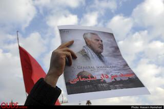 راهپیمایی مردم مشهد در محکومیت ترور حاج قاسم سلیمانی (2)