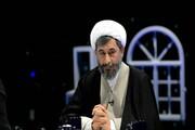 پُست و سِمت در نظام سیاسی اسلام امانت است