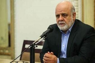 ایرج مسجدی
