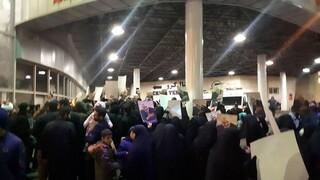 تجمع در مهرآباد
