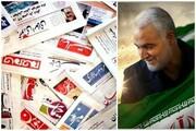 جشنواره مطبوعات مازندران مزین به نام «سردار سلیمانی» شد