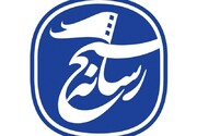 بیانیه سازمان بسیج رسانه خراسان رضوی برای گرامیداشت روز خبرنگار در شرایط کرونا