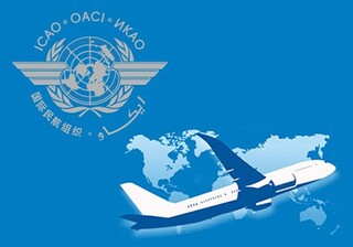 سازمان هواپیمایی بین المللی