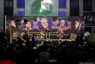 مراسم گرامیداشت هفتمین روز شهادت سردار سپهبد حاج قاسم سلیمانی و شهدای مقاومت در کرمان