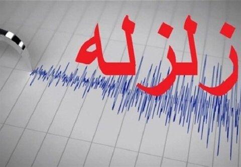 کارشناس مخاطرات اداره کل سازمان زمینشناسی مشهد