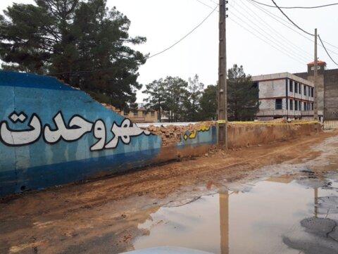 تخریب دیوار مدرسه در کاشمر