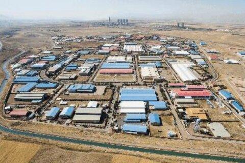 شهرک صنعتی