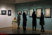 گشایش نمایشگاه یاس کبود در نگارخانه رضوان مشهد
