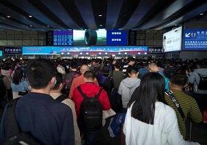 مسافران چینی