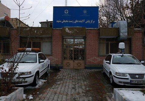 مسئول مرکز پایش آلایندههای زیست محیطی شهرداری مشهد