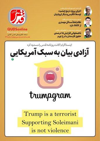 34.pdf - صفحه 1