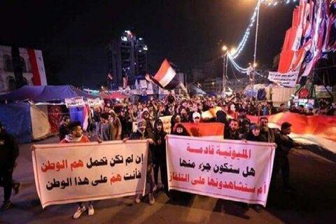 تظاهرات میلیونی در عراق