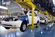 چرا خودروساز خوبی نیستیم؟ / صنایع خودروسازی جامانده در تولید ملی برتر!