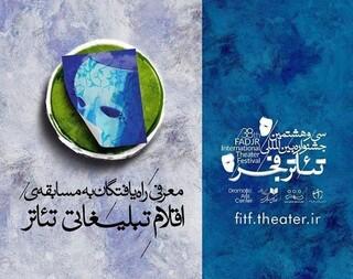 رییس اداره فرهنگ و ارشاد اسلامی سبزوار