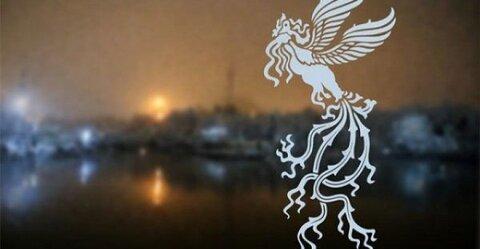 جشنواره فیلم فرج مشهد
