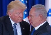 آیا «معامله قرن» ترامپ به کمک نتانیاهو و حزب لیکود میآید؟