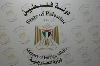 وزارت خارجه تشکیلات خودگردان فلسطین