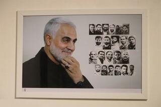 نمایشگاه  عکس«شهید سپهبد قاسم سلیمانی»