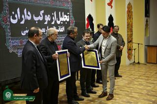 تجلیل از خادمان افغانستانی