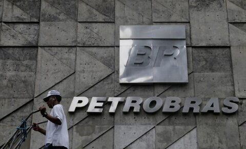نفت برزیل