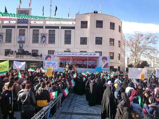 مراسم سالروز ورود امام خمینی به میهن در مشهد