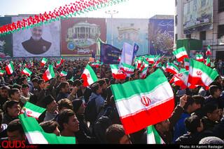 جشن آغاز دهه مبارک فجر انقلاب اسلامی در مشهد