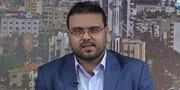 حماس: عباس، حرف خود علیه «معامله قرن» را به عمل تبدیل کند