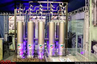 آئین افتتاحیه پنجاه ودومین نمایشگاه تخصصی دستاوردهای صنعت هسته ای کشور درمشهد