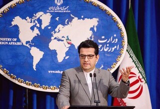 سید عباس موسویسخنگوی وزارت خارجه
