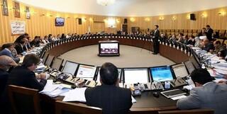 کمیسیون بودجه
