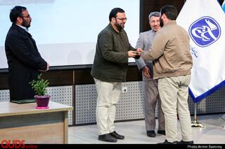 همایش جانستان بلوچستان