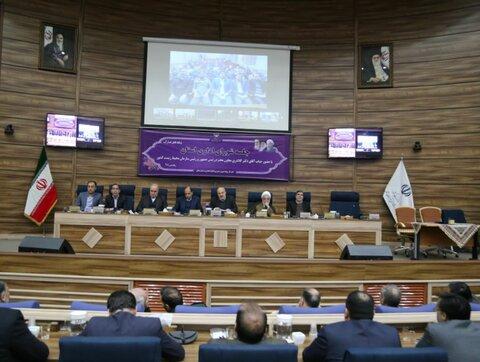 شورای اداری خراسان شمالی