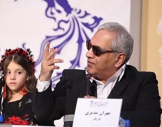 مهران مدیری با عینک دودی