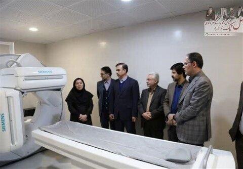 افتتاح مرکز پزشکی هسته ای