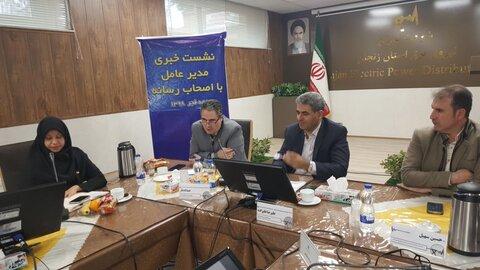 مدیر عامل توزیع برق زنجان