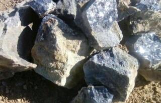 سنگ معدن