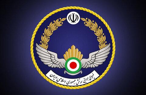 نیروی هوایی ارتش