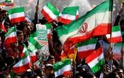 همه آمدند/خروش ایران در حمایت از انقلاب اسلامی