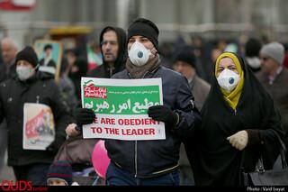 راهپیمایی 22 بهمن در مشهد