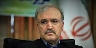 دکتر سعید نمکی وزیر بهداشت