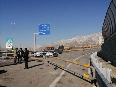 ازاد راه تهران شمال