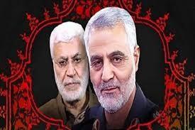 سلیمانی و ابومهدی مهندس