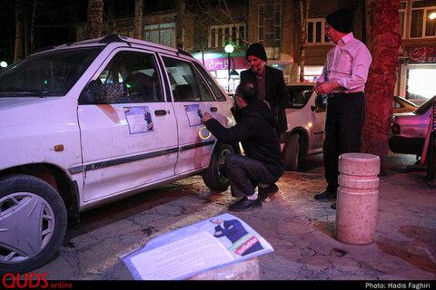 تبلیغات انتخابات مجلس و خبرگان رهبری در مشهد