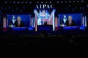 از «مؤثرترین گروه در راستای منافع عمومی» تا «گروه نفرت»/«آیپک» حمایت کنگره آمریکا را از دست میدهد
