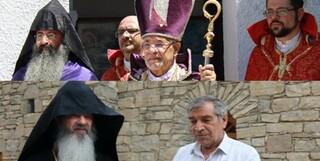 ادیان مختلف