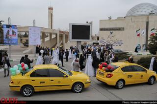 جشن ازدواج دانشجویی دانشگاه آزاد مشهد