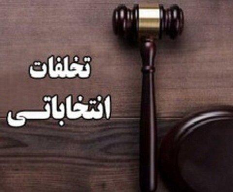 معاون امور اجتماعی، فرهنگی و پیشگیری از وقوع جرم دادگستری خراسان رضوی