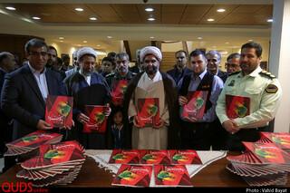 افتتاح نمایشگاه و رونمایی از کتاب عکس بدرقه سردار