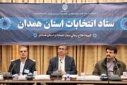 استان همدان  پیشرو در زمینه برگزاری انتخابات است